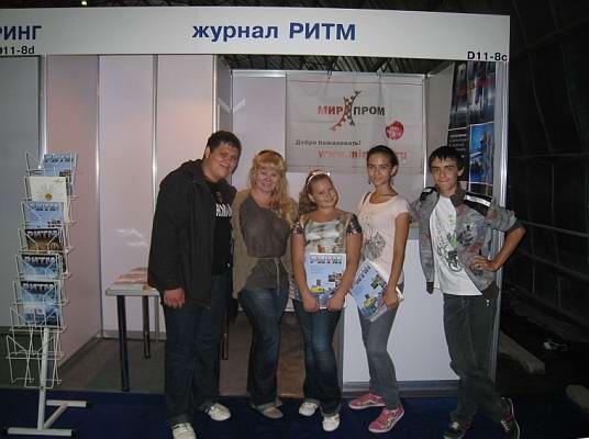 big photo